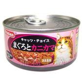 【寵物王國】Frisian富力鮮-鮪魚+蟹肉貓罐170g