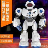 遙控智慧編程機器人機械戰警講故事男女孩早教充電動兒童玩具禮物igo 美芭