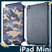 iPad Mini 1/2/3 軍事迷彩系列保護套 軟殼 防摔抗震 矽膠套+PC背蓋 二合一組合款 平板套 保護殼