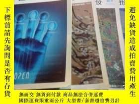 二手書博民逛書店罕見JIG中國圖象圖形學報2013年7-10期(4本合售)Y21