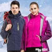 戶外沖鋒衣兩件套可拆卸男女登山防水外套秋冬加絨防風三合一 618促銷