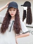 假髮帽女長髮一體女夏天時尚羊毛捲潮流長捲髮帶頭髮全頭套