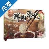達人上菜鮮肉湯包 336G/包【愛買冷凍】