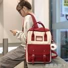雙肩2020年新款15.6寸旅行大容量書包女時尚電腦包14潮大學生背包 蘿莉新品