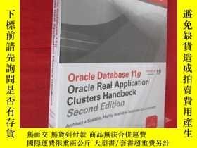 二手書博民逛書店Oracle罕見Database 11g Oracle Real Application Clusters Han