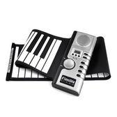 全館83折 61鍵手卷鋼琴 電子琴 折疊軟鋼琴 MIDI接口  送電源