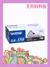 ♥兄弟brother DR-350 雷射...