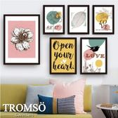 TROMSO黑爵海報相框牆六件組 優雅花鳥