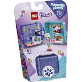 樂高積木 LEGO《 LT41401 》Friends 姊妹淘系列 - Stephanie's Play Cube╭★ JOYBUS玩具百貨