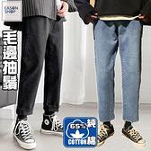 EASON SHOP(GQ2887)百搭款復古單寧做舊磨白多口袋收腰褲腳毛邊抽鬚直筒牛仔褲女高腰長褲寬管休閒褲