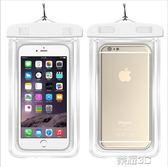 手機防水袋 觸屏通用Iphone6plus蘋果三星小米華為手機通用游泳防水袋潛水套 榮耀3c