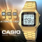 CASIO 個性款 A178WGA-1ADF 十年電池 生日禮物/GB/黑金/A178WGA-1A 現貨 熱賣中!
