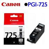Canon PGI-725BK 原廠墨水匣 (黑)