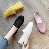淺口單鞋女夏季新款網面孕婦平底網紅百搭護士透氣小白豆豆鞋 秋季新品