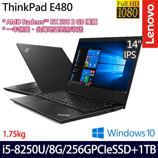 【ThinkPad】E480 20KNCTO2WW 14吋i5-8250U四核1TB+256G SSD雙碟2G獨顯Win10商務筆電(一年保固)