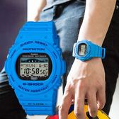 【人文行旅】G-SHOCK   GWX-5700CS-2DR 極限運動太陽能電波錶