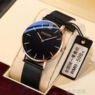 手錶男 超薄男士手錶新款蟲洞概念高中生手錶男初中學生潮流機械防水