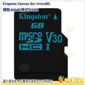 金士頓 Kingston SDCG2 microSDHC 32GB 90MB/s 記憶卡 32G 適用相機 手機 攝影機