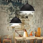 工業礦燈燈罩現代時尚創意吧台罩子單頭飯店咖啡店美發餐廳燈具