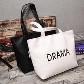 托特包新款女包百搭大包包簡約大容量托特包女手提側背包韓版潮新年禮物