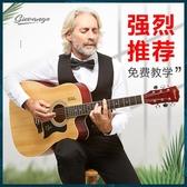 合板吉他初學者學生女男新手入門練習木吉他41寸樂器 QQ29564『東京衣社』