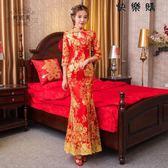 色旗袍長款魚尾中式結婚禮服修身顯瘦女