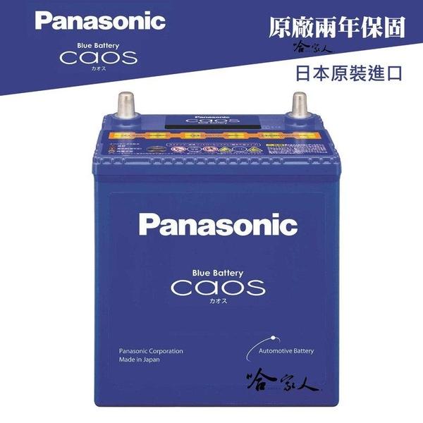 國際牌電池 日本原裝進口 SN 80D24L R 保固兩年 贈送LED工作燈 wish PREVIA