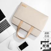 筆記本手提包13.3/14寸電腦包15.6/15戴爾13小內膽包【左岸男裝】