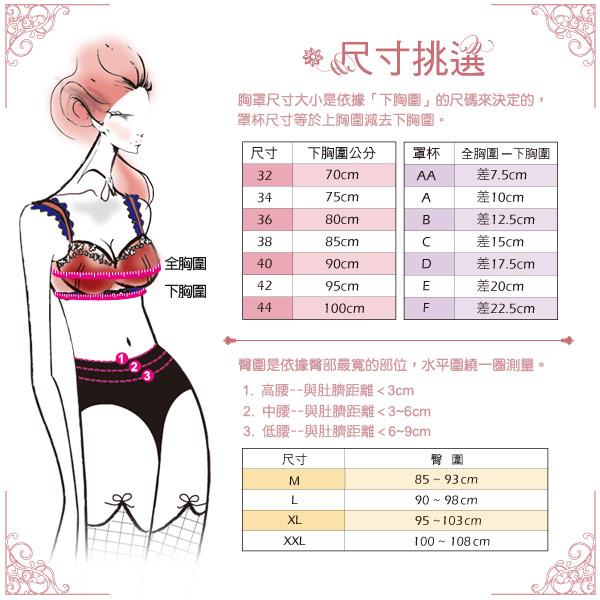 【瑪登瑪朵】無比集中內衣  A-F罩杯(蝴蝶紫)