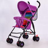 雙十二狂歡購超輕便夏季嬰兒車寶寶推車折疊便攜夏天簡易手推車BB小孩兒童傘車【奇貨居】