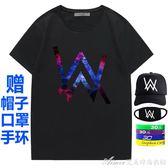 艾倫沃克短袖t恤男Alan Walker同款Faded星空電音夏季純棉衣服潮 艾美時尚衣櫥