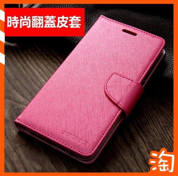 拉絲磁吸翻蓋手機皮套小米 Max 3 紅米Note 6 Pro POCOPHONE F1手機殼 全包邊保護殼套影片支架款