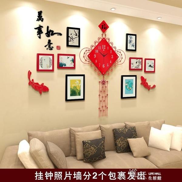 中國結中國風創意客廳掛鐘大號中式裝飾現代時鐘靜音石英鐘表掛表【喜慶元旦】  【喜慶元旦】