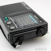 收音機 R-909老人收音機全波段便攜老式年fm調頻廣播半導體 創想數位