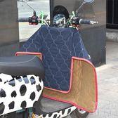 男士防水電動摩托車擋風被夏保暖薄款分體防風女騎車前 優尚良品