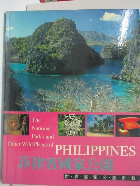 【書寶二手書T5/地理_KSF】菲律賓國家公園_尼格爾‧希克斯