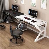 電腦桌 電腦台式桌子家用長方形辦公桌臥室出租房宿舍寫字台學生學習書桌