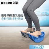 拉筋板 斜踏板健身有氧運動踏板跟腱拉伸器家用站立神器女 漫步雲端 免運