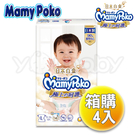 滿意寶寶 Mamy Poko 極上呵護尿布/紙尿褲/黏貼型尿布 L (52x4包)