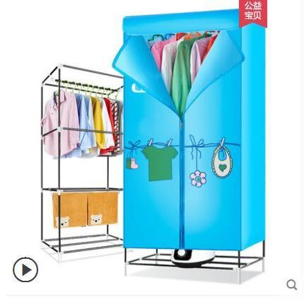 烘干機家用速干衣迷你烘衣機小型雙層省電衣服烘干器風干機干衣機