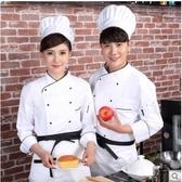 長袖秋冬裝酒店食堂廚師工作服廚房糕點麵點廚衣