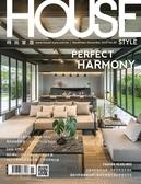 時尚家居 House Style 11-12月號/2019 第89期