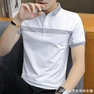 夏季男士T恤純棉短袖男薄款翻領polo衫潮流上衣夏天衣服男裝新款 快速出貨