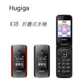 Hugiga K18 折疊式手機