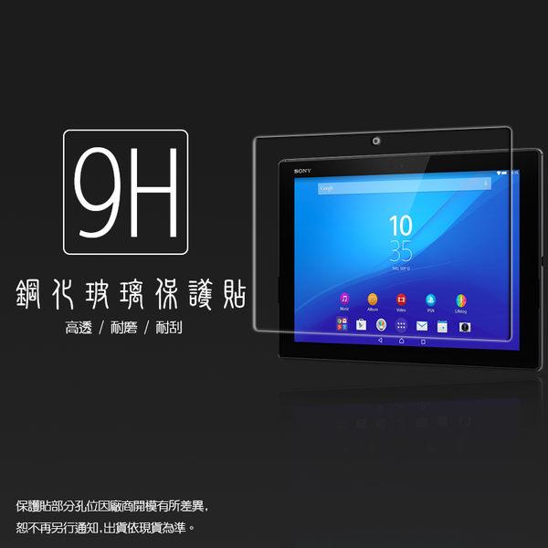 ◇超高規格強化技術 Sony Xperia Z4 Tablet 鋼化玻璃保護貼/強化保護貼/9H硬度/高透保護貼/防爆