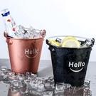 不銹鋼冰桶迷你KTV酒吧歐式冰塊粒桶大號虎頭冰桶紅酒電鍍冰桶 傑森型男館
