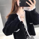 針織衫秋季新款女士毛衣2020新款短款開衫外套小香風寬鬆外穿上衣 聖誕鉅惠