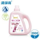 清淨海 櫻花7+洗衣精 2000g SM-FLC-LD2000X6入