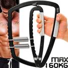 握力器│HAND GRIP猛獸MAX握力器(20~160公斤調節)可調式握力器.手臂力器臂熱健臂器推薦