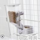 寵物懸掛式籠用自動喂食器自動投食神器貓糧狗糧貓盆貓食盆二合一 NMS小艾新品